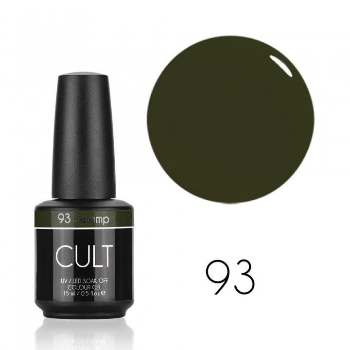 Гель лак для ногтей CULT (КУЛЬТ) №93 Swamp