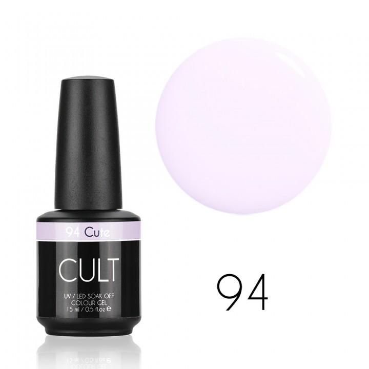Гель лак для ногтей CULT (КУЛЬТ) №94 Cute