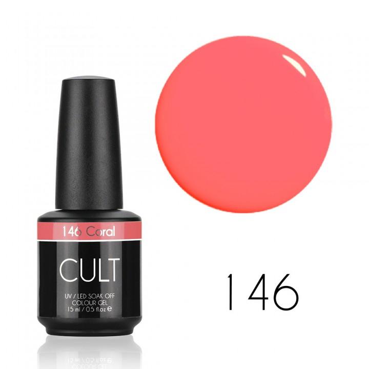 Гель лак для ногтей CULT №146 Coral