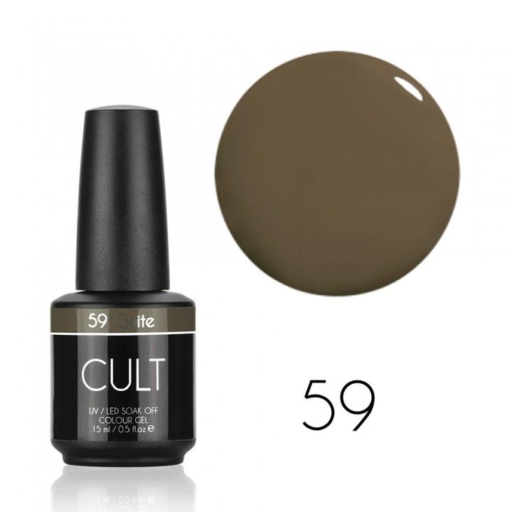 Гель лак для ногтей CULT №59 Quite