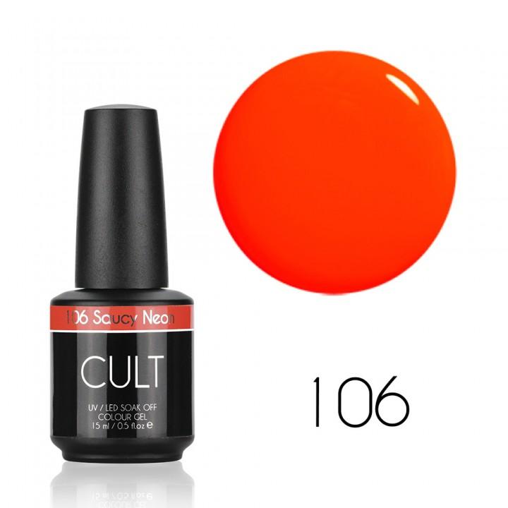 Гель лак для ногтей CULT (КУЛЬТ) №106 Saucy Neon