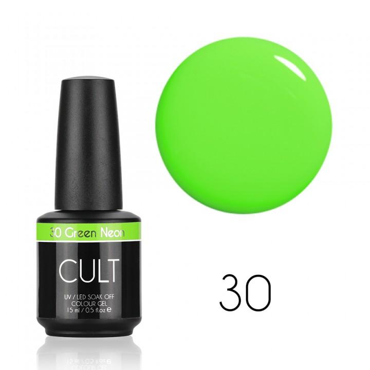 Гель лак для ногтей CULT №30 Green Neon (зелёный неоновый)