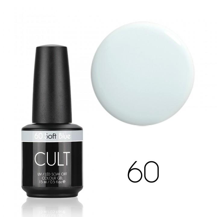 Гель лак для ногтей CULT №60 Soft Blue