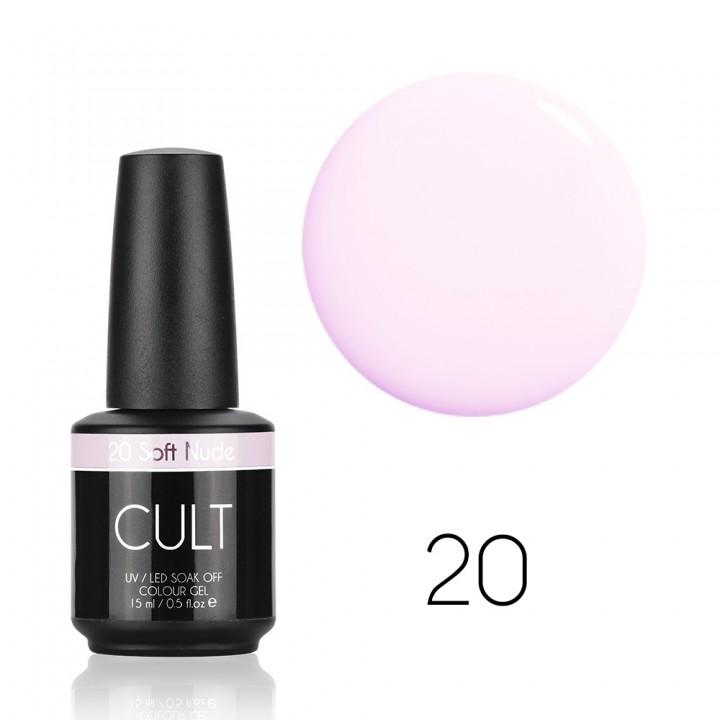 Гель лак для ногтей Cult №20 Soft Nude (нежный нюдовый)