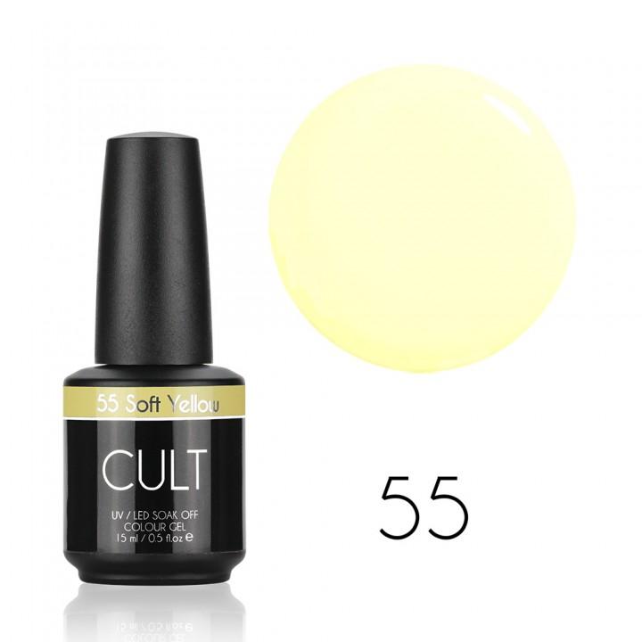 Гель лак для ногтей CULT №55 Soft Yellow