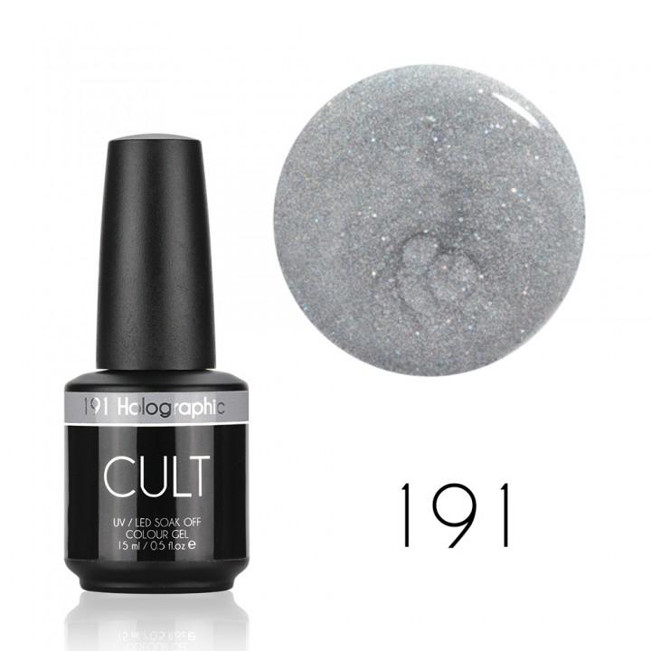 Гель лак для ногтей Cult №191 Holographic 15 мл (с серебристым голографическим шиммером)