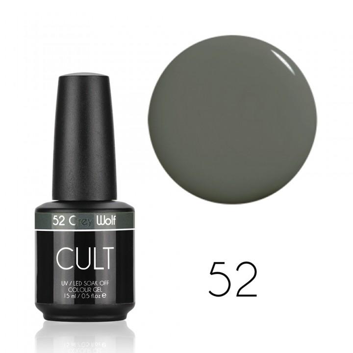 Гель лак для ногтей CULT №52 Grey Wolf