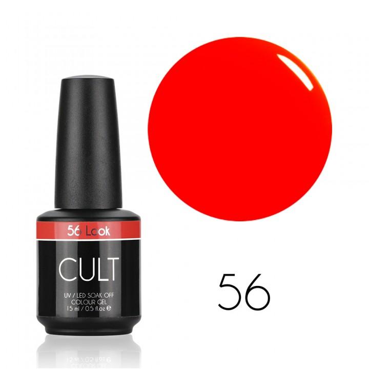 Гель лак для ногтей CULT №56 Look