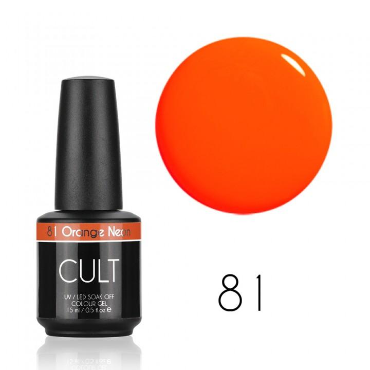 Гель лак для ногтей CULT (КУЛЬТ) №81 Orange Neon