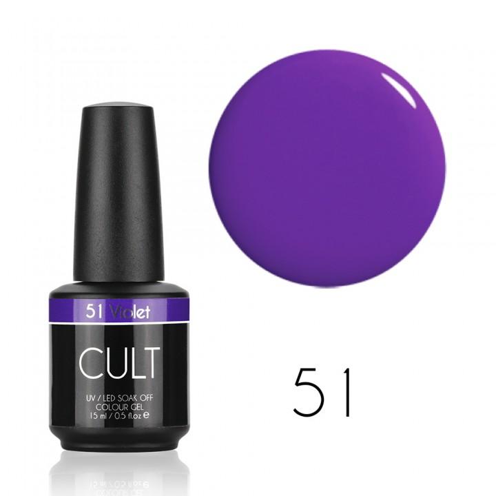 Гель лак для ногтей CULT №51 Violet