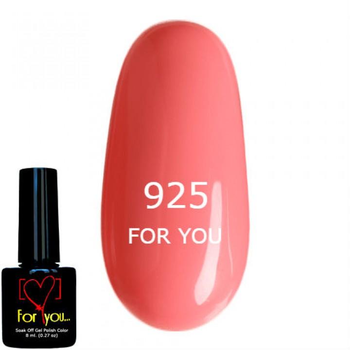 Розовый Гель Лак для ногтей FOR YOU, эмаль №925