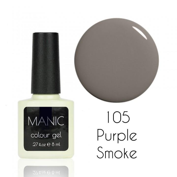 Гель лак для ногтей MANIC №105 Purple Smoke