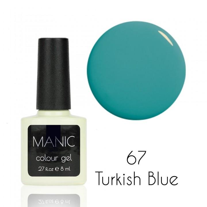 Гель лак для ногтей MANIC №67 Turkish Blue