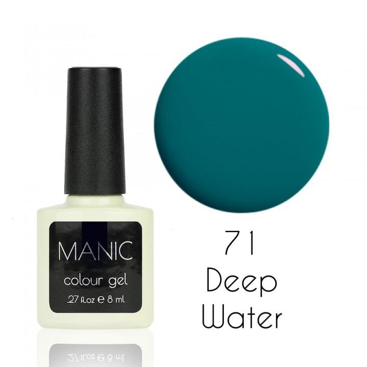 Гель лак для ногтей MANIC №71 Deep Water