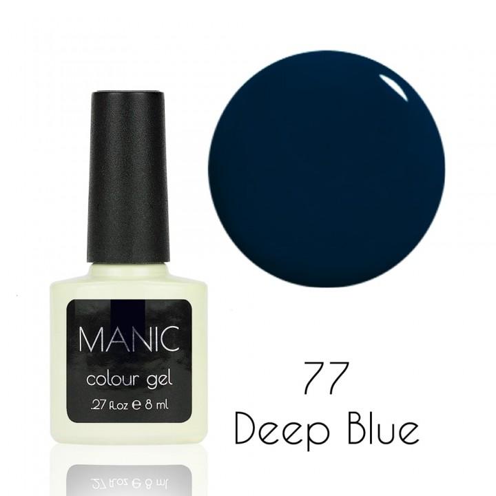 Гель лак для ногтей MANIC №77 Deep Blue