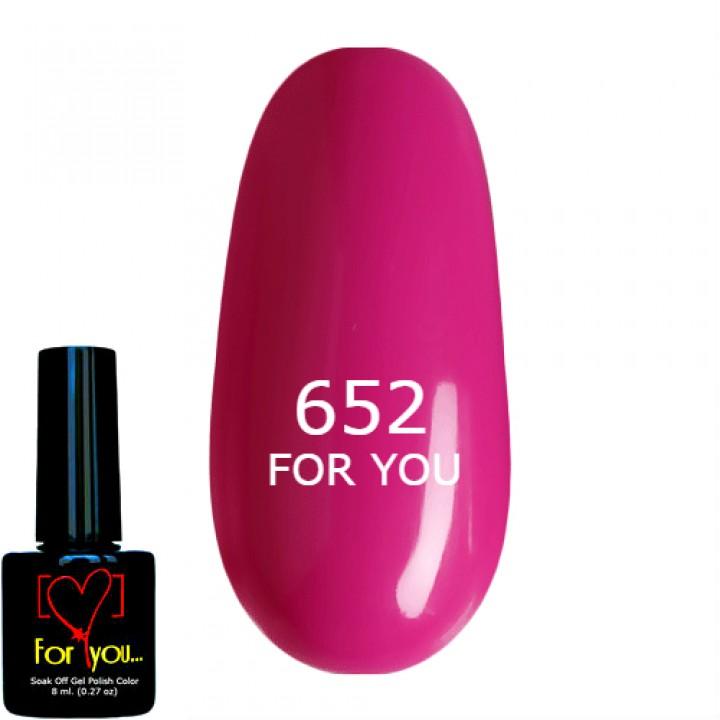 Гель Лак для ногтей FOR YOU Маджента Мексика, эмаль №652