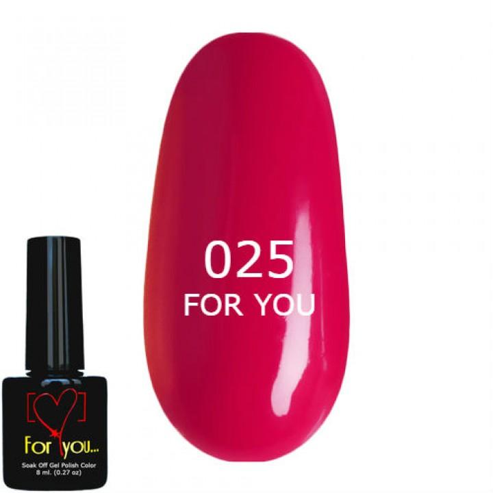 Малиновый Гель Лак для ногтей FOR YOU №025