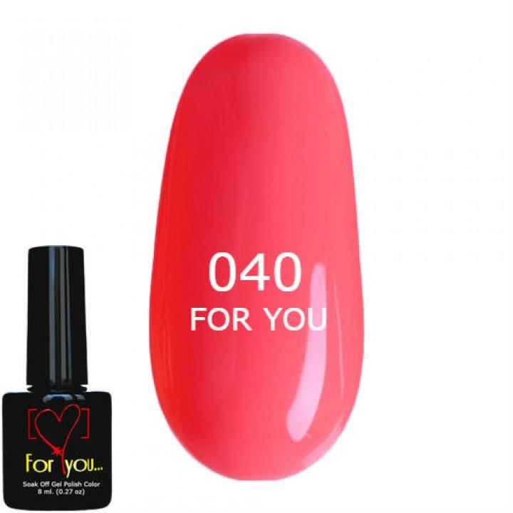 Коралловый Гель Лак для ногтей FOR YOU №040