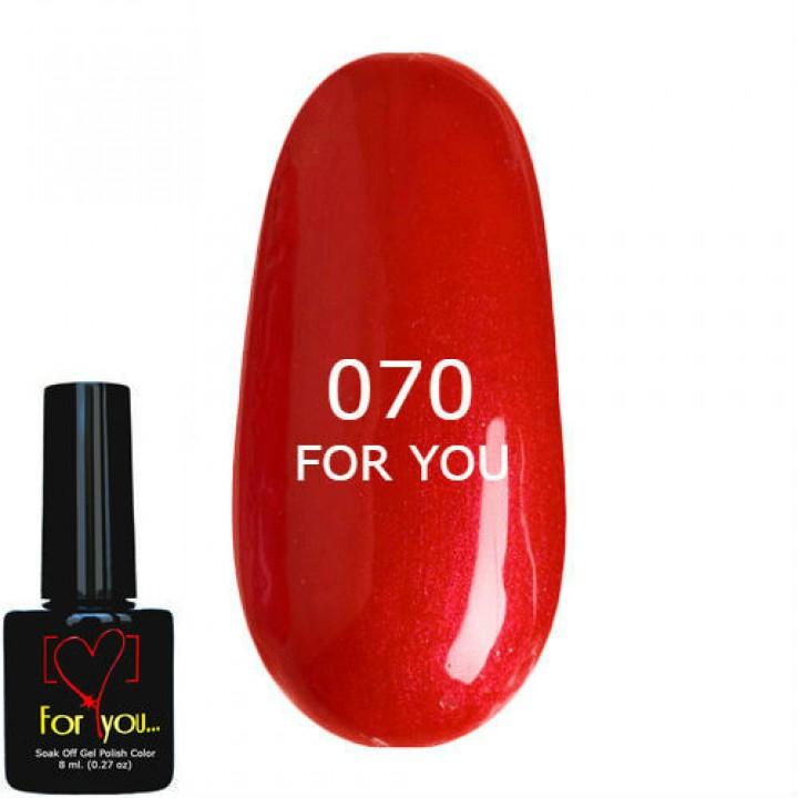 Красный Чили Гель Лак для ногтей FOR YOU №070