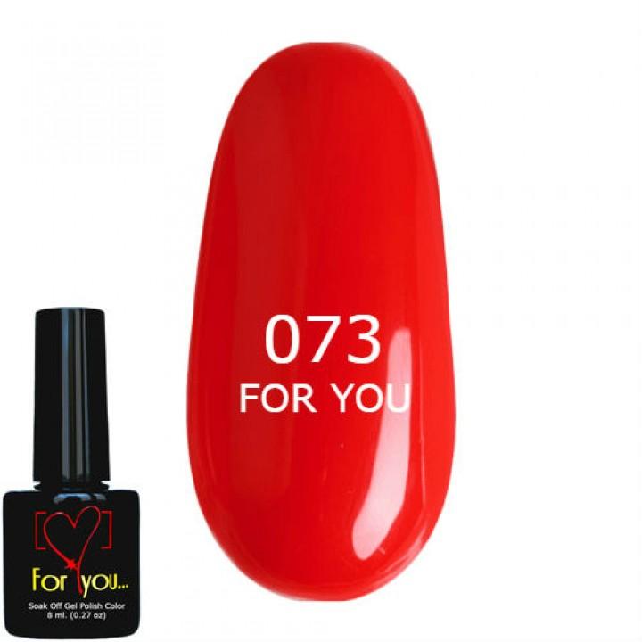 Огненно Красный Гель Лак для ногтей FOR YOU №073
