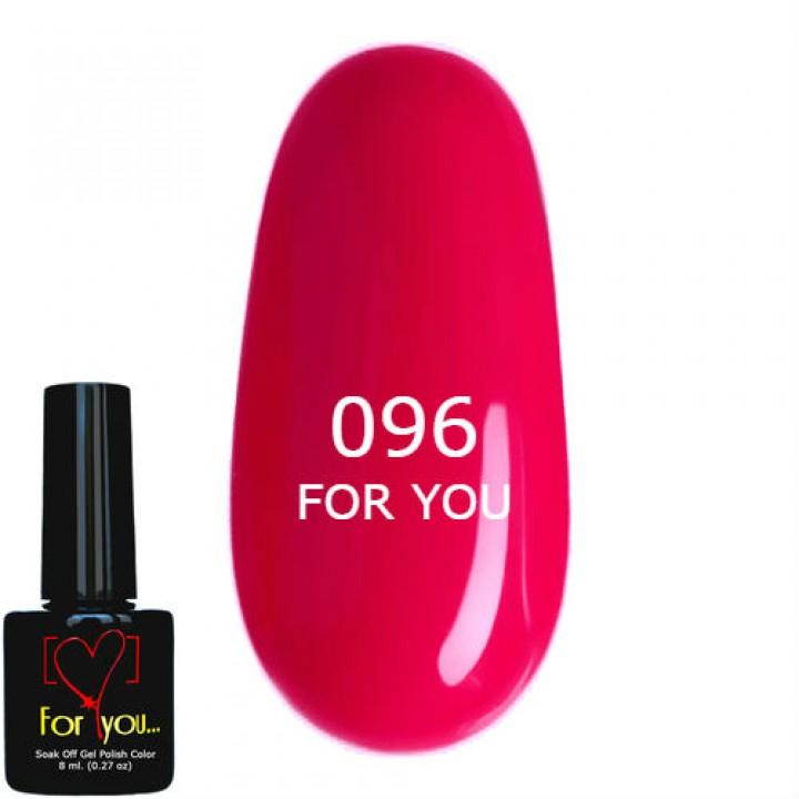 Розовый Неон Гель Лак для ногтей FOR YOU №096