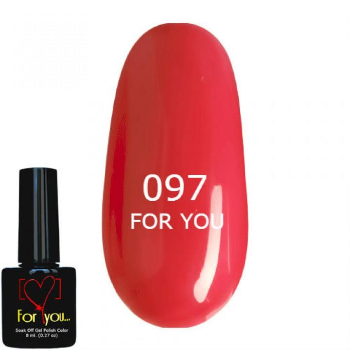 Сочный Розовый Гель Лак для ногтей FOR YOU №097