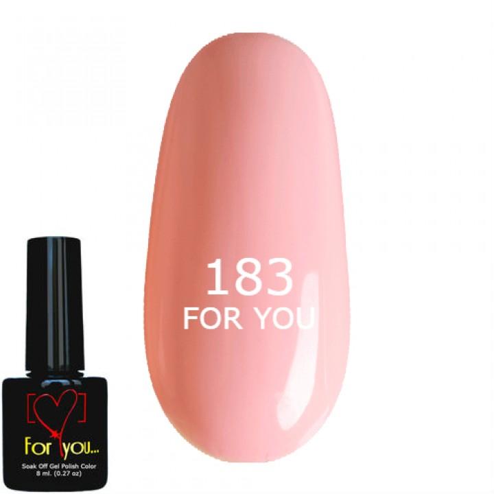 Светло Розовый Полупрозрачный Гель Лак для ногтей FOR YOU №183