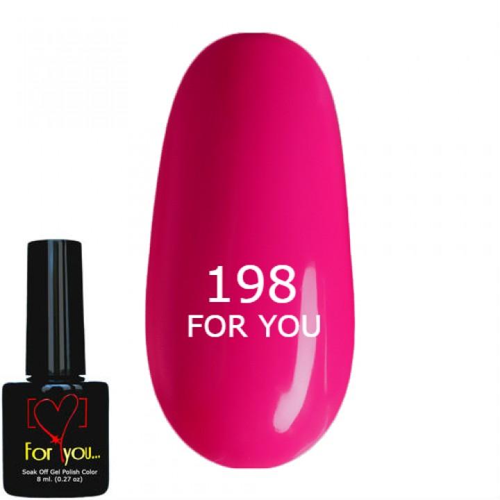 Пурпурно Розовый Гель Лак для ногтей FOR YOU №198