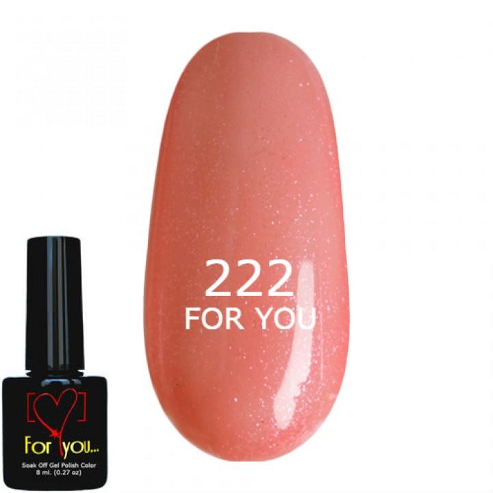 Прозрачно Розовый Гель Лак для ногтей FOR YOU, блестки №222