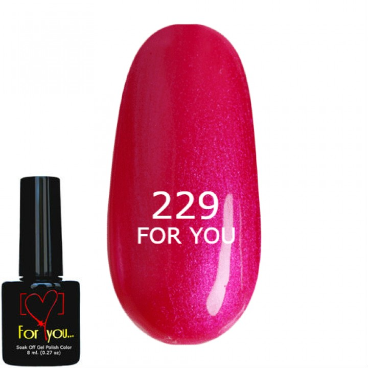 Розово Сиреневый Гель Лак для ногтей FOR YOU, шиммер №229