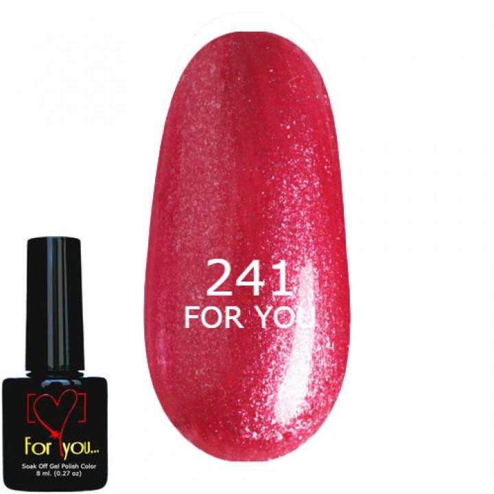 Пастельно Розовый Гель Лак для ногтей FOR YOU, шиммер №241