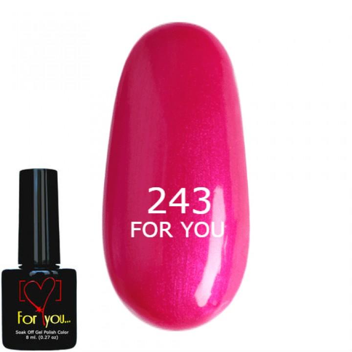 Розовый Гель Лак для ногтей FOR YOU, перламутр №243