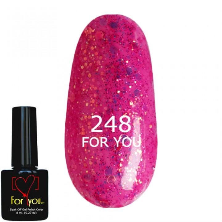 Розовый Гель Лак для ногтей FOR YOU, шиммер №248