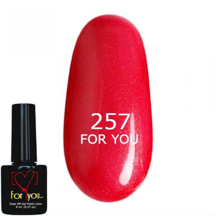 Красно Розовый Гель Лак для ногтей FOR YOU, шиммер №257