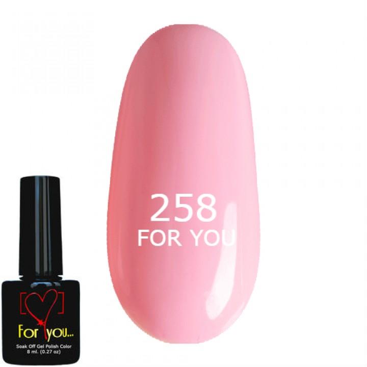 Сиреневый Светлый Гель Лак для ногтей FOR YOU, эмаль №257