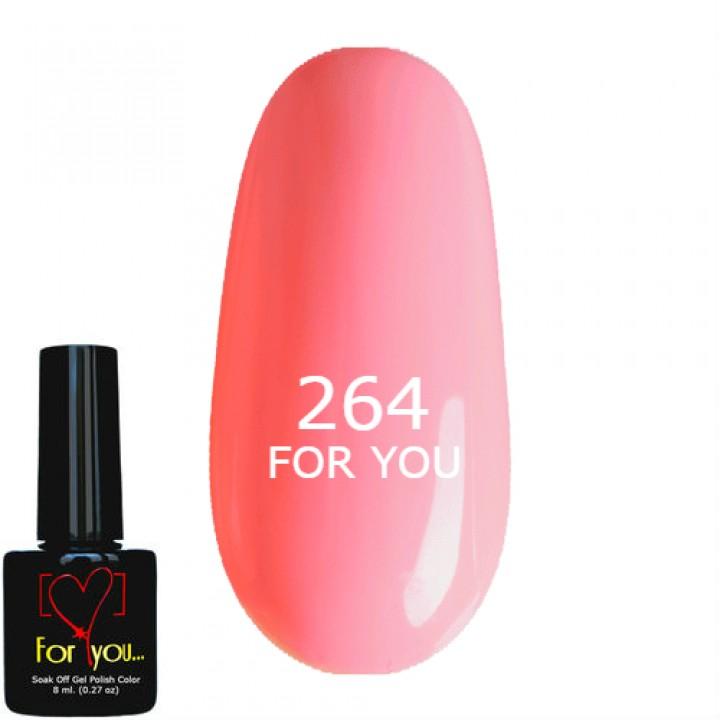 Бледно Розовый Теплый Гель Лак для ногтей FOR YOU, эмаль №264