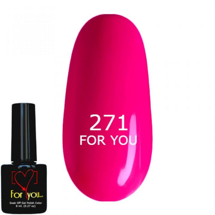 Гель Лак для ногтей FOR YOU Розовый, эмаль №271