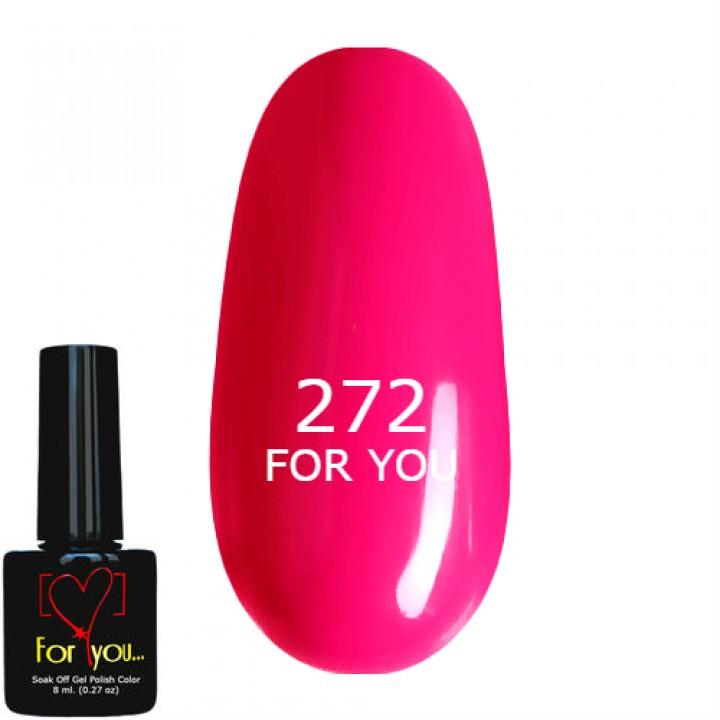 Розовый Гель Лак для ногтей FOR YOU, эмаль №272