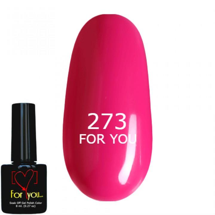 Гель Лак для ногтей FOR YOU Ярко Розовый Фуксия, эмаль №273
