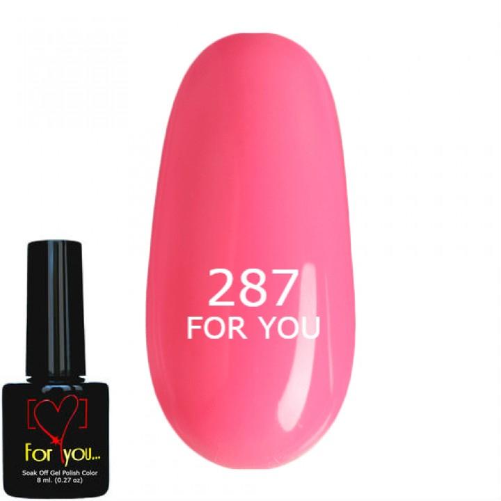 Розовый Гель Лак для ногтей FOR YOU, эмаль №287