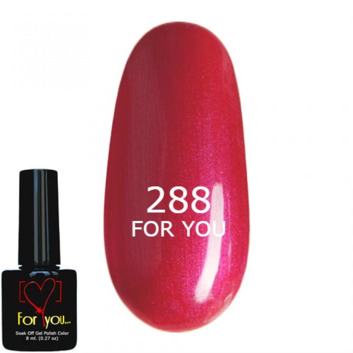 Гель Лак для ногтей FOR YOU Чайная Роза, шиммер №288