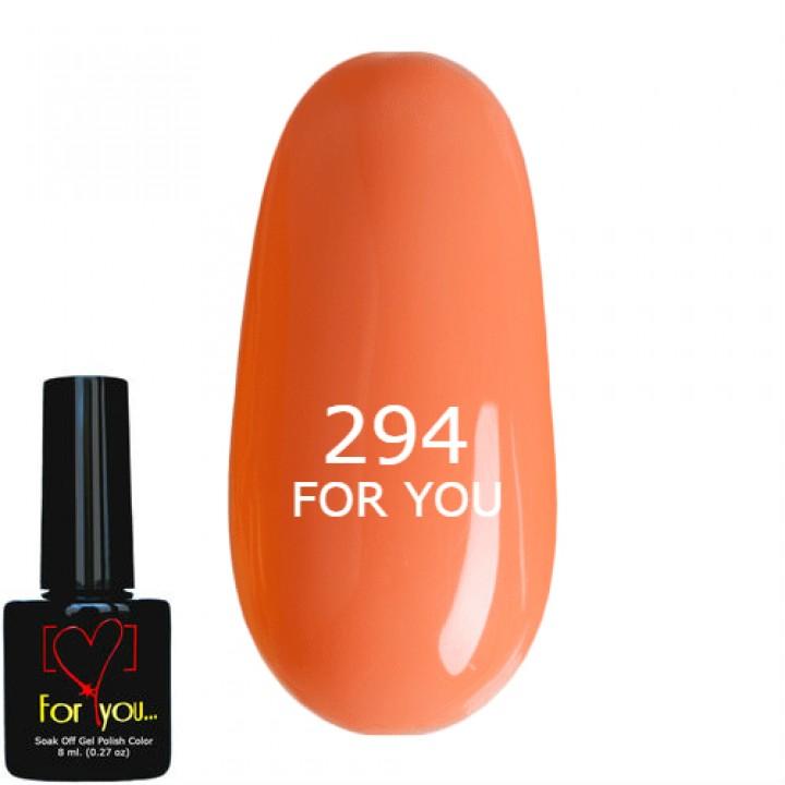 Нежный Персиковый Гель Лак для ногтей FOR YOU, эмаль №294