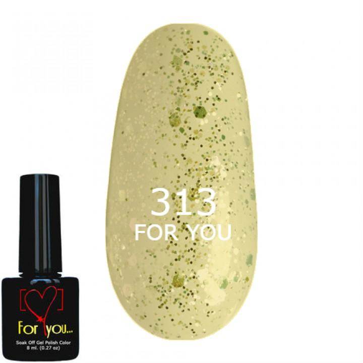 Прозрачный Гель Лак для ногтей FOR YOU, золотые блестки №313