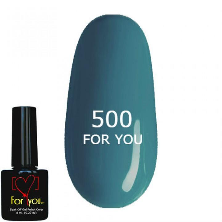 Серо Синий Гель Лак для ногтей FOR YOU, эмаль №500