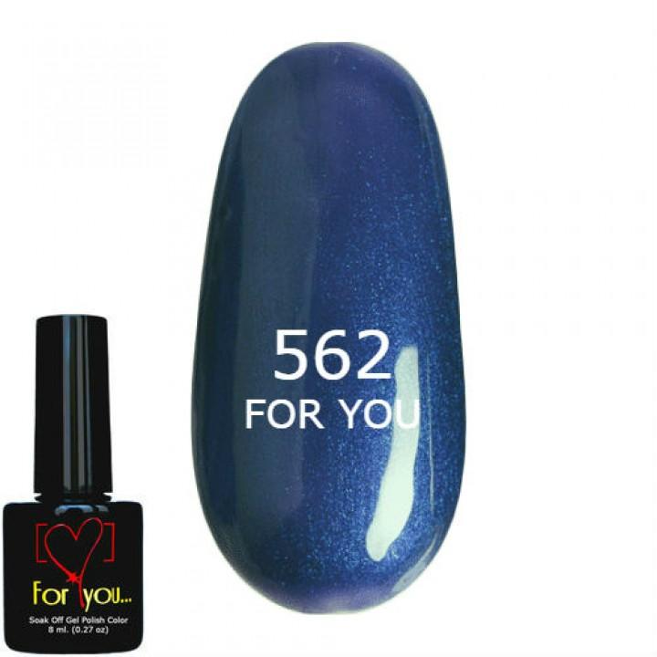 Сине Серый Гель Лак для ногтей FOR YOU, шиммер №562