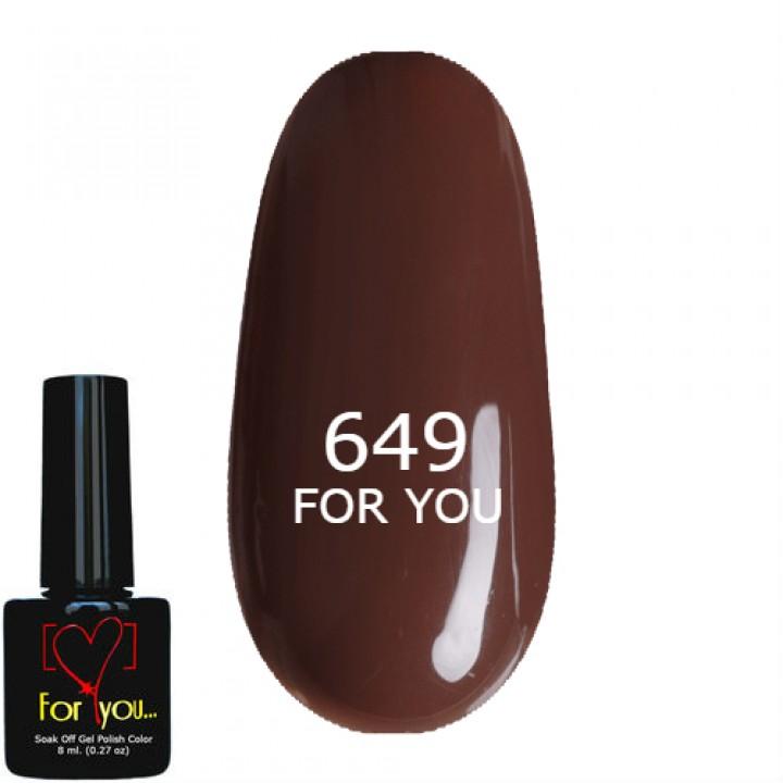 Серо Фиолетовый Гель Лак для ногтей FOR YOU, эмаль №649
