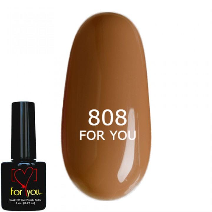 Светло Коричневый Гель Лак для ногтей FOR YOU, эмаль №808