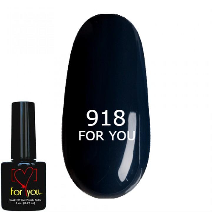 Темный Сине Серый Гель Лак для ногтей FOR YOU, эмаль №918