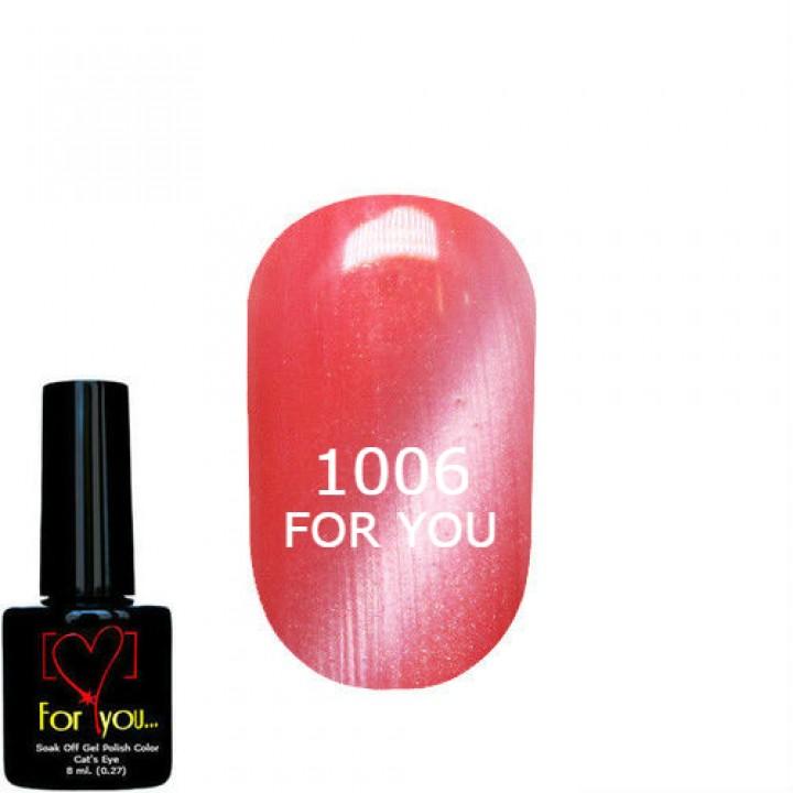 Малиновый Приглушенный Гель Лак для ногтей FOR YOU, кошачий глаз №1006