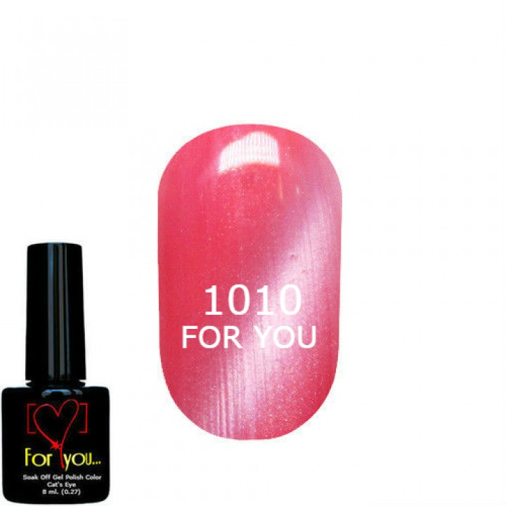 Розовый Гель Лак для ногтей FOR YOU, кошачий глаз №1010